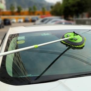 Image 4 - FORAUTO COM רכב כביסה המכונית סמרטוט ניקוי אבק שעוות המכונית סמרטוט מתכווננת אביזרי חלון לשטוף כלי אוטומטי טיפול המפרט רכב סטיילינג