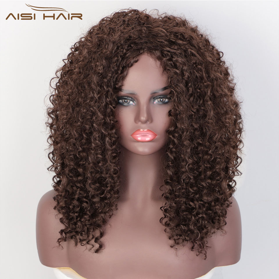 I's A Wig Brown Afro Kinky Curly Wig Synthetic Short Wigs For Women Gray Wig High Temperature Fiber