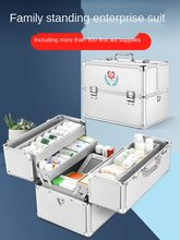 Medical kit household medicine kit family multi-layer medical first aid kit medical kit with medicine full set emergency storage