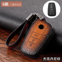 Leather Fashion Car Key Cover Case For Toyota Camry Corolla C-HR CHR Prado 2018 2 3 Button Auto Key Shell Keychain Accessories for toyota camry corolla c hr chr prado 2018 aluminum alloy leather automobile car remote key case cover shell protector