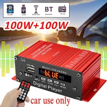 Home Car bluetooth Audio Powers Amplifier High Fidelity blue