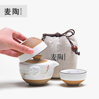 Express one person tea cup pot hand-painted ceramic teapot teacup small portable tea travel kungfu oolong puer tea set