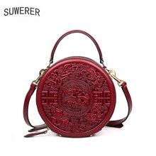 SUWERER real leather embossing bag fashion Round bag women G