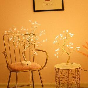 LED Night Light Pearl Bonsai T