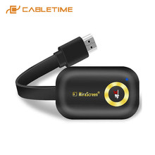 CABLETIME Wireless TV Stick Video HDMI HDTV Streamer 1080P 2.4GHz Digital TV Stick for PC Laptop Macbook C342(China)