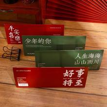 Липкий Примечание Практичный Красочный Китай Стиль Само Клей Памятка Блокноты для Студента +++Самостоятельная Клей Памятка Блокноты