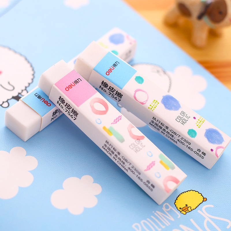 Deli 7547 Young STUDENT'S Rubber Eraser Children Fine Art Polished Clean 4B Rubber Mapping Rubber Sketch Stationery