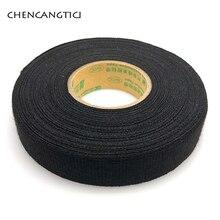 1 шт. 15 м* 19 мм пылезащитный термостойкий жгут проводов лента тканевые ленты клейкая защита кабеля