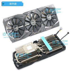 New Original for ASUS ROG STRIX RTX2060 RTX2060S RTX2070 GAMING Graphics Video card Cooler