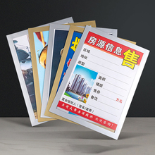 A5 Clear Wall Mounted Self-Adhesive Magnetic Document Sign Holder Picture Poster Display Plastic Frame