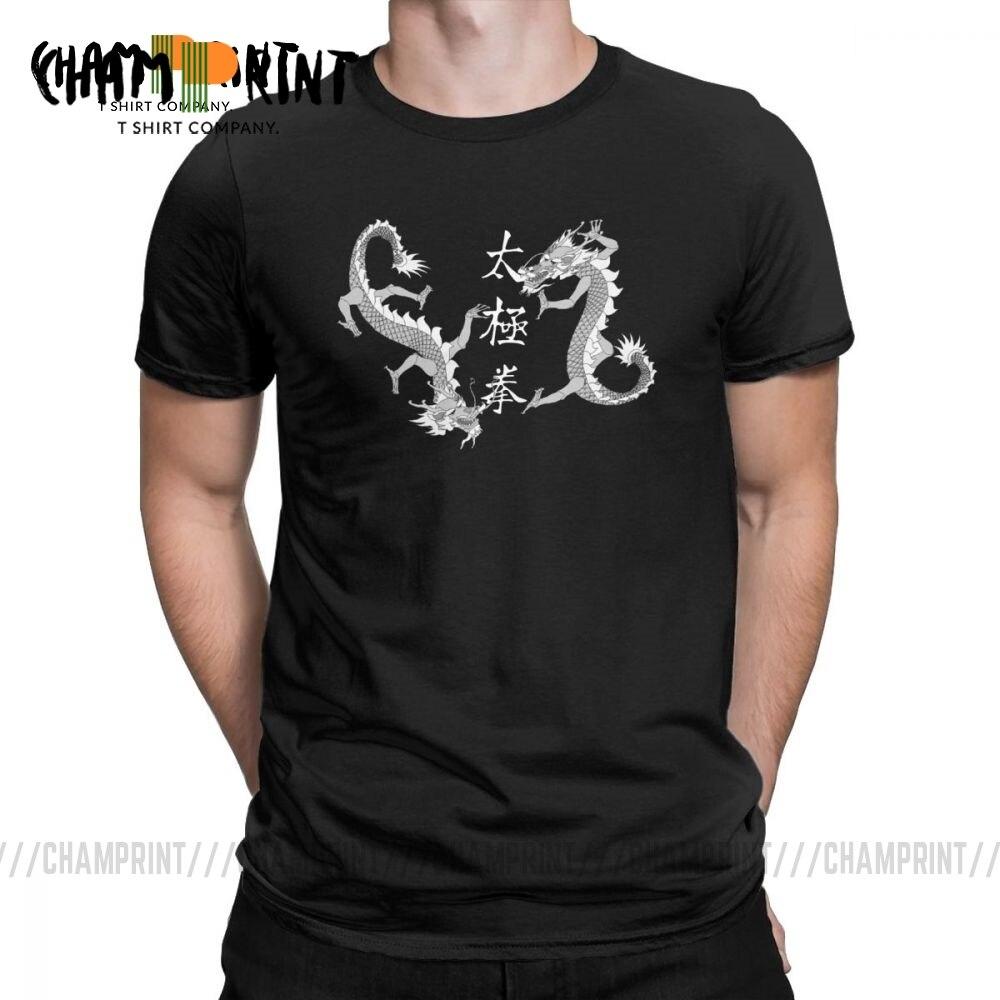 Мужская футболка Tai Chi Chuan китайский дракон Новинка 100% хлопок футболки короткий рукав Футболка Одежда с круглым вырезом Уникальный