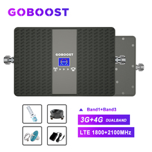 LTE 3g 4g cellular amplifier dual band 70db reporter UMTS DCS 1800mhz 2100mhz LTE 4G mobile phone 4g signal amplifier antenna #