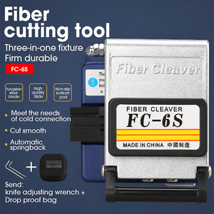 Image 1 - FC 6S FTTH Optical Fiber Cleaver metal Small High Precision Fiber cutting cable cold connection cutter tool