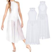 เด็กหญิงบัลเล่ต์ Leotard หญิงบัลเล่ต์ Tutu Maxi Dance Dress สำหรับฉลอง Spirit สรรเสริญ Lyrical Dance
