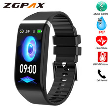 Smart Bracelet Dynamic heart rate blood pressure monitor Smart Wristband Activit tracker Sports Sleep monitoring IP67 waterpoof r1 dynamic heart rate monitor sports smart bracelet brown