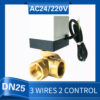 3 port electric water valve, 1 electric motorized ball valve 220V electric valve actuator for water supply