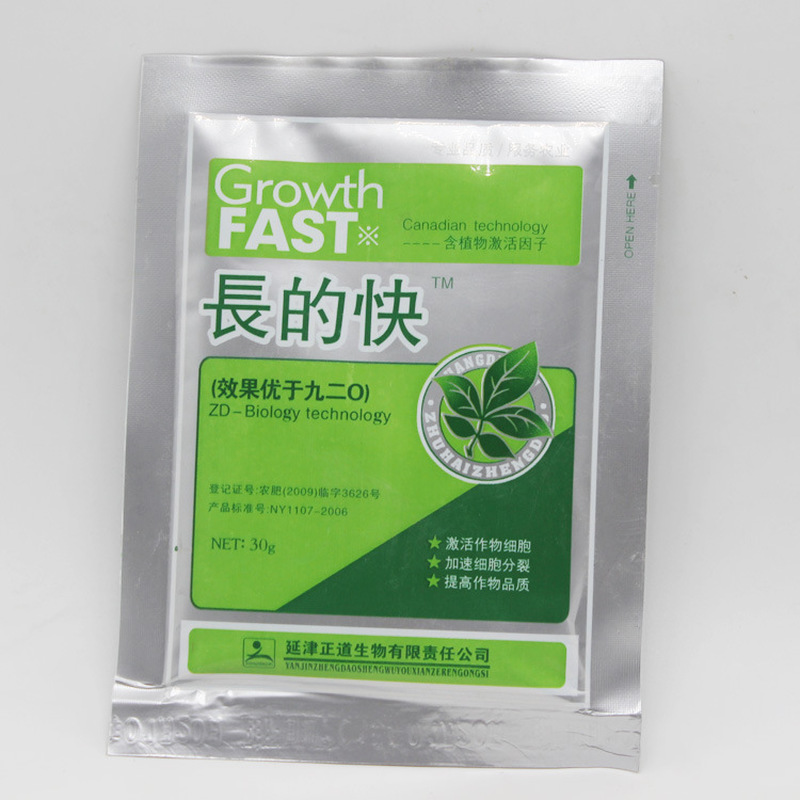 30g! Plant Root Growth Hormone Fast Agricultural Fertilizer Garden Bonsai Regulators Growing Seedling Recovery Germination Vigor