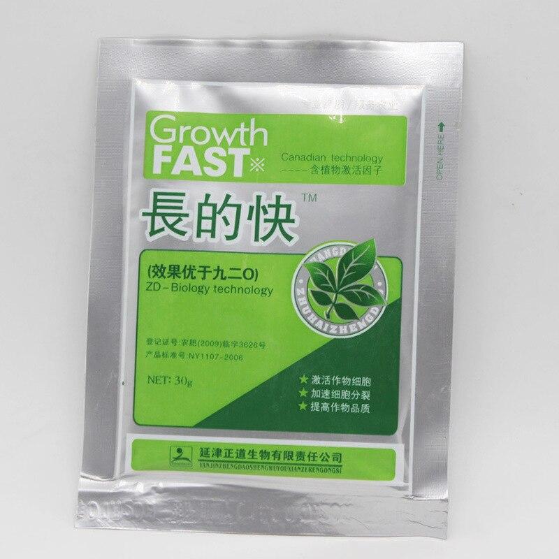 30g! plant root growth hormone fast agricultural fertilizer garden Bonsai Regulators Growing Seedling Recovery Germination Vigor|Plant Food|   - AliExpress