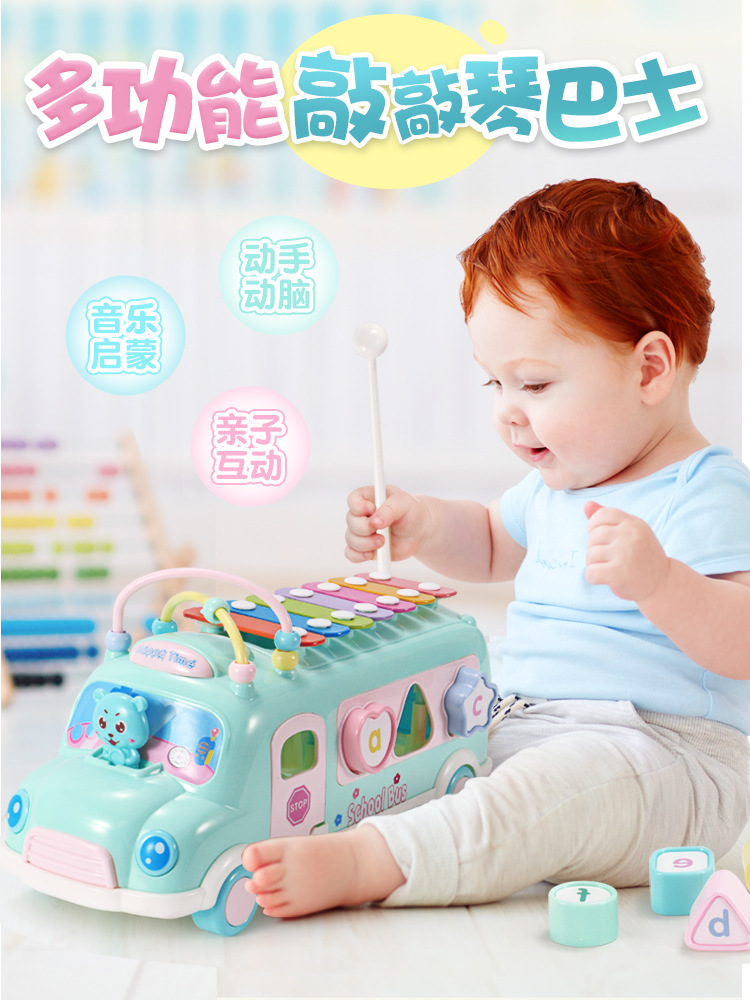 Infant Child Toy Building Blocks 1-2-3 A Year Of Age Baby Bead-stringing Toy Beaded Bracelet 6 Months GIRL'S And BOY'S Education