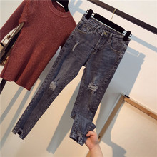 2019 New Spring Pencil Jeans For Woman Plus Size blue Elastic Stretchy Skinny Women