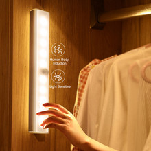 Sensor de movimento sem fio led luzes da noite quarto detector luz parede lâmpada decorativa escada armário sala corredor iluminação cozinha