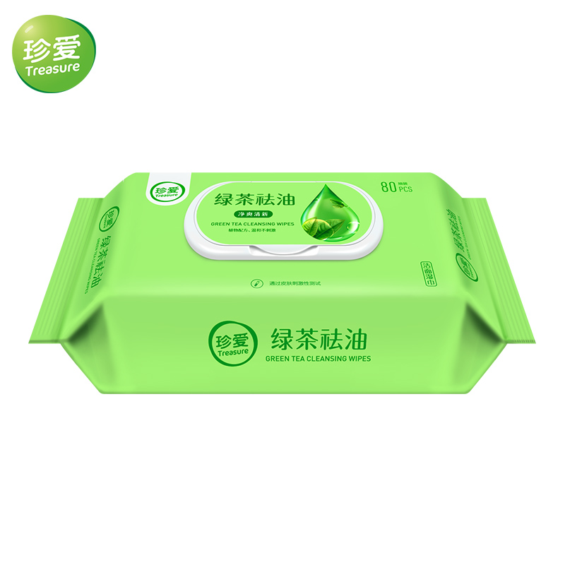 1 Bag 80 Count Treasure Green Tea Plant Extract Wet Wipe Alcohol Free Skin Cleaning Wet Tissue Facial Wipes