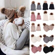 Новинка; Детские шапки для девочек; теплая вязаная шапка для мамы и дочки; одинаковые семейные детские шапки и шапки; зимняя детская вязаная шапочка для новорожденных; шапки