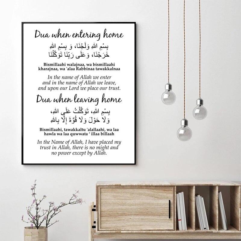 Dua, Картина на холсте «вход и выход», минималистичные мусульманские принты, мусульманские украшения, плакат, настенные картины для домашнег...