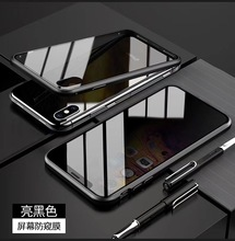Luxury privacy magnetic tempered glass phone case iPhoneX XS MAX XR 7 8 Plus metal bumper double sided cover