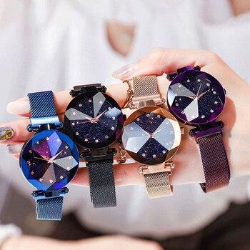 Ladies Magnetic watch Starry Sky Clock Luxury Women Watches Fashion Diamond Female Quartz Wristwatches Relogio Feminino Zegarek Damski