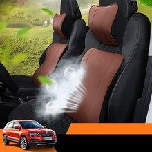 Lsrtw2017 Memory Foam Leather Car Headrest Lumbar Pillow Quilt for Skoda Koraq interior accessories