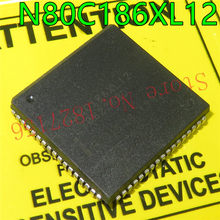 1 pces n80c186xl12 plcc68 processadores embutidos de 16 bits de alta integração