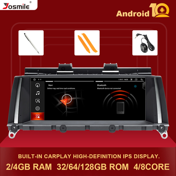 8 Core Android 10 Car DVD Player For BMW 5 Series F10 F11 2010-2016 CIC NBT GPS Navigation Multimedia AutoRadio Support Carplay image