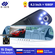 E-ACE 4.3Inch Car Camera Dvr NightVision Led Lights DashCam Blue Rearview Mirror Automotive Two Registrator Camcorder
