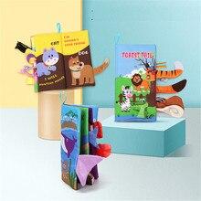 Детские погремушки, игрушки для мобильных телефонов, Мягкая тканевая книжка для новорожденной коляски, подвесные игрушки, хвосты Животных, Игрушки для раннего обучения, образовательная активность