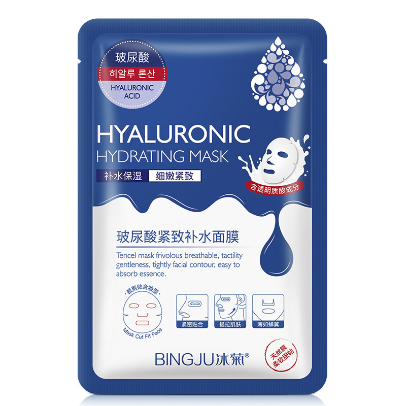 10 Pieces Hyaluronic Acid Hydration Facial Masks Pores Moisturizing Oil-control Anti-Aging Depth Replenishment Whitening Mask-1