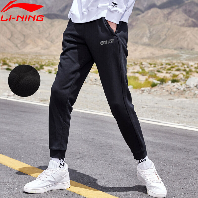 Li-Ning Men Wade Sweat Pants WARM SHELL Fleece Regular Fit 72% Cotton 28% Polyester Li Ning LiNing Sports Pants AKLP673 MKY534