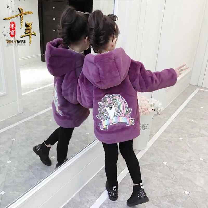 [Fake Fur] Teens Girls Thicken Cartoon Unicorn Coat Winter New Autumn and Winter Wear Plus Velvet Children's Fleece Baby Winter