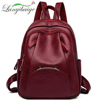Fashion Simple Backpack Female High Quality Soft Leather School Bags for Girls Luxury Brand Shoulder Bags for Women 2019 Mochila - DISCOUNT ITEM  53 OFF All Category