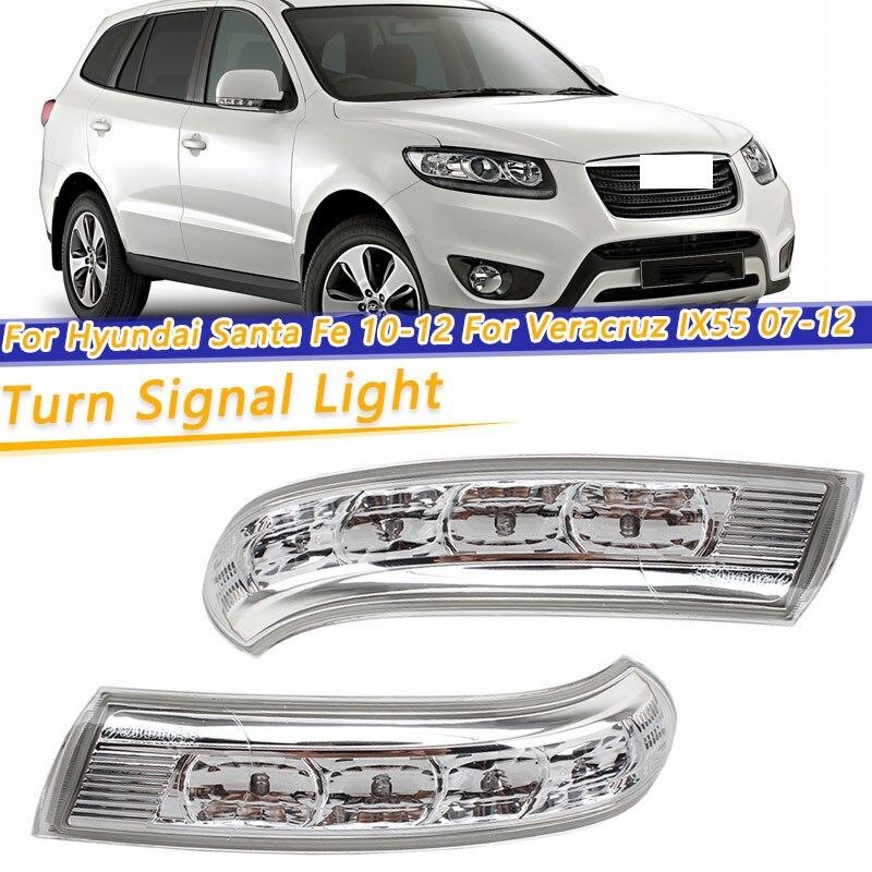 COOYIDOM светодиодный репитер зеркала заднего вида, светильник поворотного сигнала для Hyundai Santa Fe 2010 2011 2012 Veracruz IX55 2007 2012|Сигнальная лампа|   | АлиЭкспресс