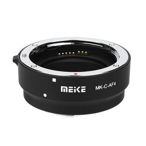 Image 3 - Meike MK C AF4 Electronic Auto Focus Adapter Ring Extension Tube for Canon EOS M Mount Cameras Cam to EF EF S Lens Adapter Ring
