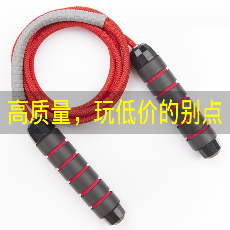 Hoard Treasure Rope Skipping With Bearings Fat Burning Losing Weight Sports Rough Jump Rope Cotton Rope Fitness Losing Weight Sp
