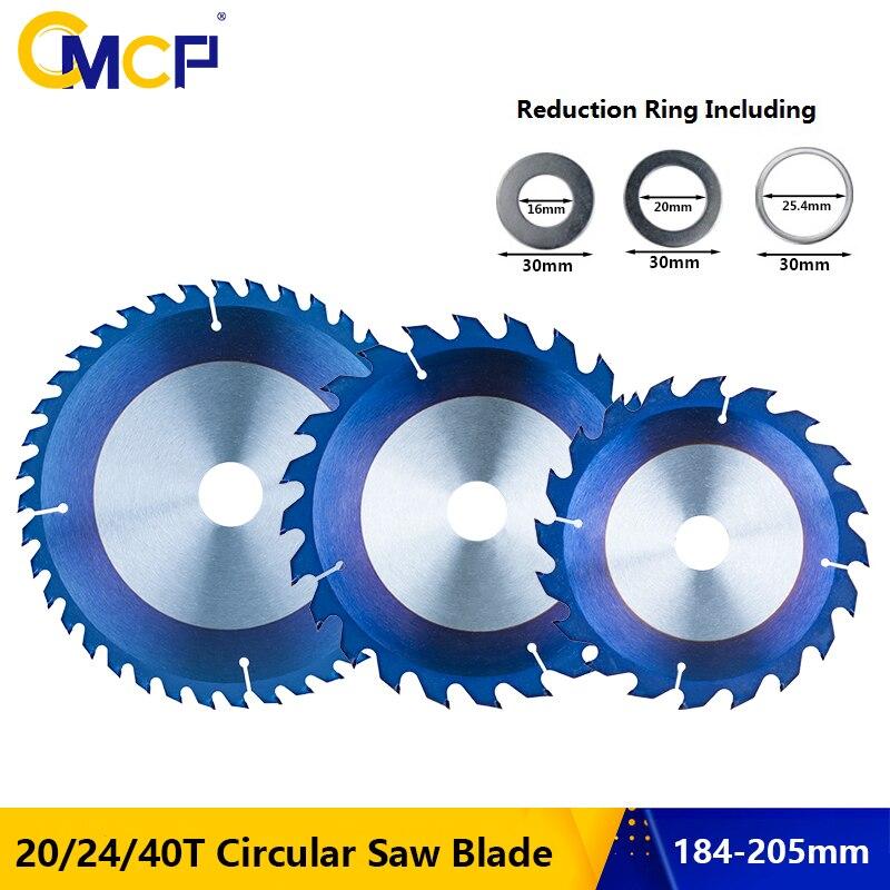 CMCP нано-циркулярная пила с голубым покрытием, 184 мм, 190 мм, 205 мм, пильный диск TCT 20T, 24T, 40T, 48T, карбидный наконечник, режущий диск для дерева