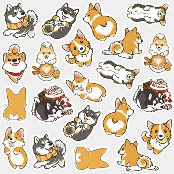 Dog Decorative Sticker