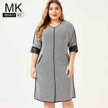 MK Hounds tooth dress