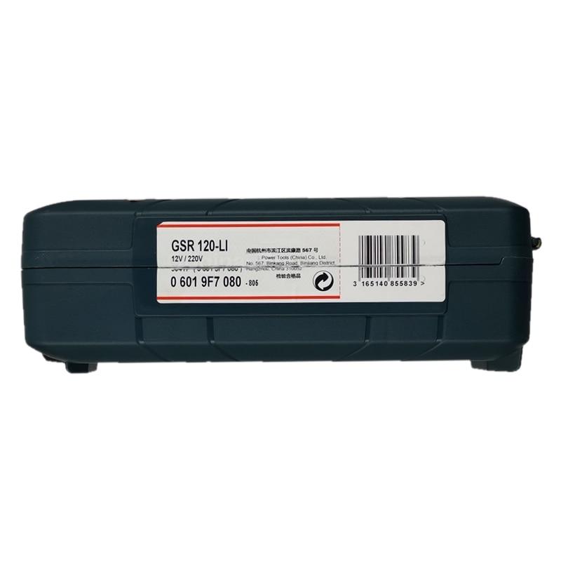 Portable Tool Box Storage Box For Bosch GRS 120-Li Charging Percussion Drill Electrodrill TSR-1080 TSR-1080Q