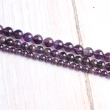 Amethyst Natural Stone Beads For Jewelry Making Diy Bracelet Necklace 4/6/8/10/12 mm Wholesale Strand