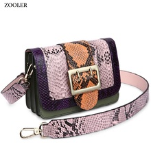 2019  Brand NEW Genuine Leather shoulder bag small ZOOLER Fashion patchwork women Messenger Bags crossbody girls luxury  S-2956 цена в Москве и Питере