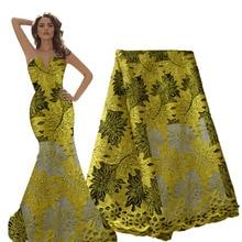 Ourwin Nigeriano Tessuti di Pizzo Ultime Africano Lacci 2020 di Alta Qualità Francese Del Merletto Del Tessuto Lilla Viola Aso Ebi Tessuto Da Sposa in Stile