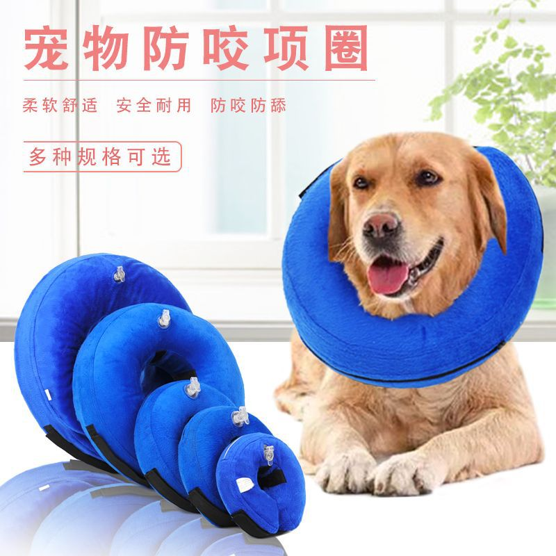 Inflatable Elizabeth Ring Washable Soft Plush Pet Collar Dog Cat Pet With Supplies